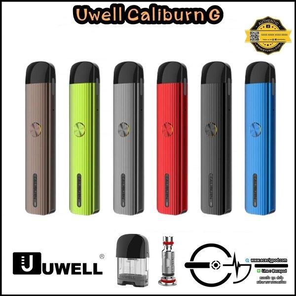 Uwell Caliburn G
