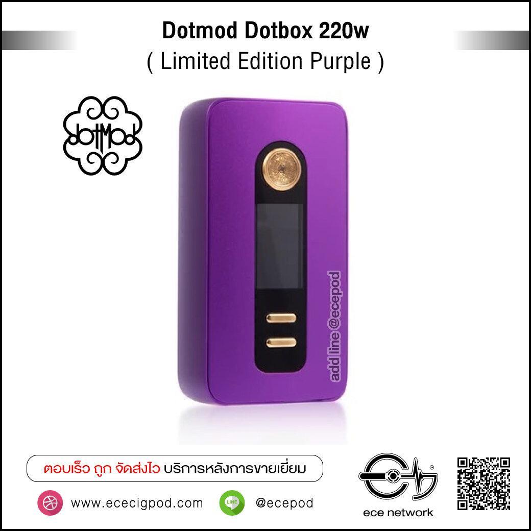 DotMod - DotBox 220W Limited Purple