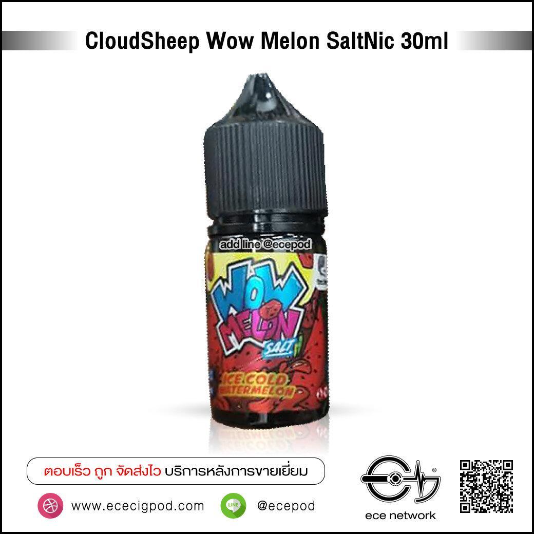 CloudSheep Wow Melon SaltNic 30ml