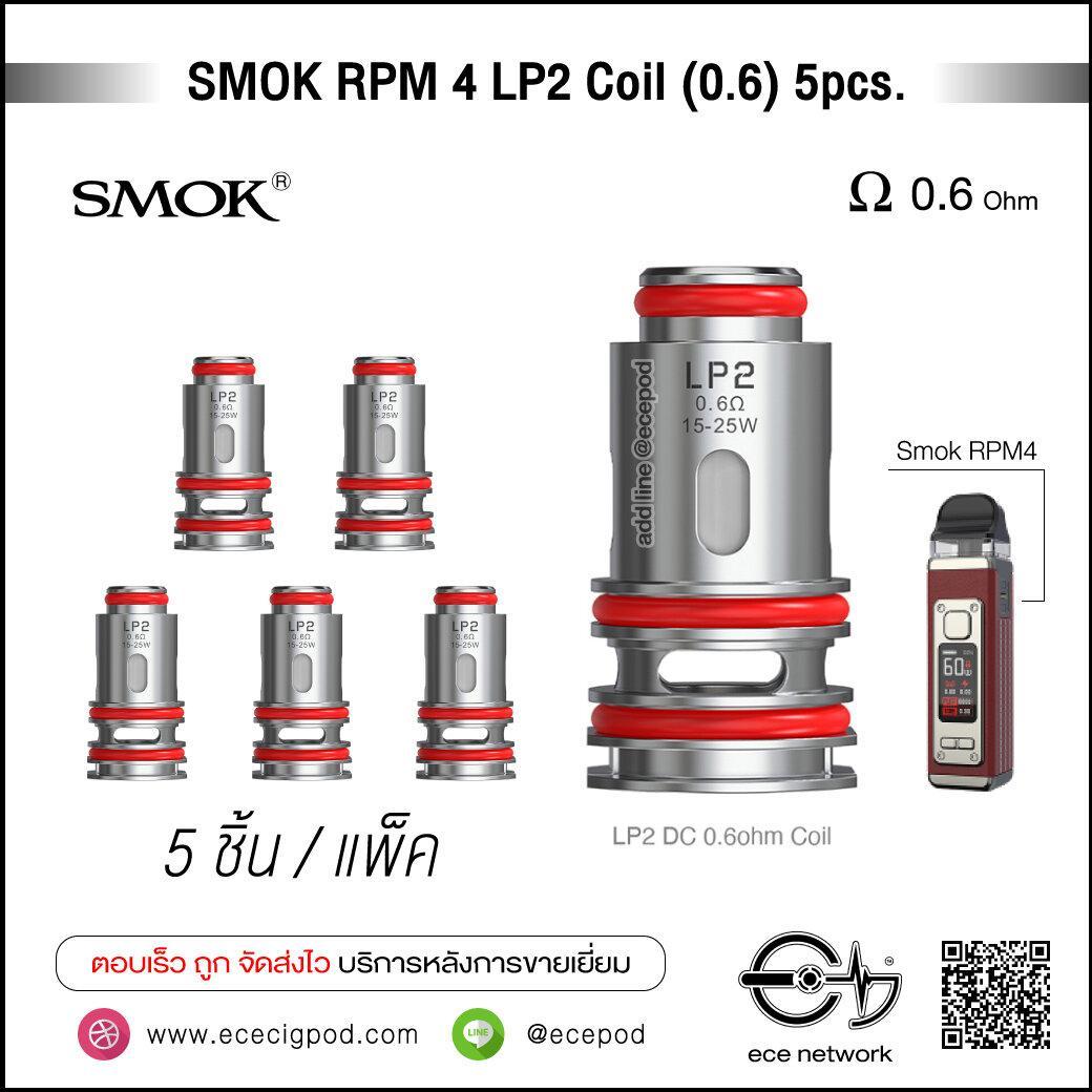 SMOK RPM 4 LP2 Coil 0.6ohm (5ชิ้น/แพ็ค)