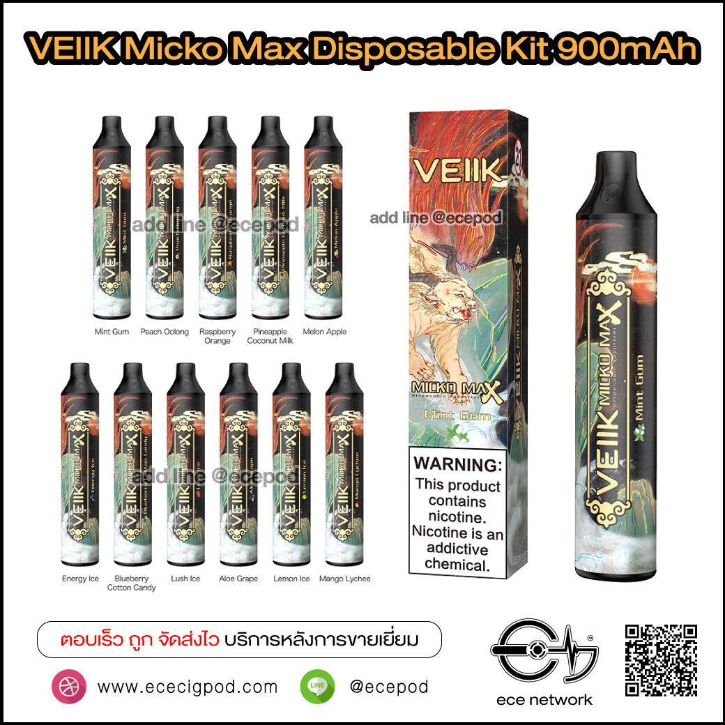 VEIIK Micko Max Disposable Kit 900mAh