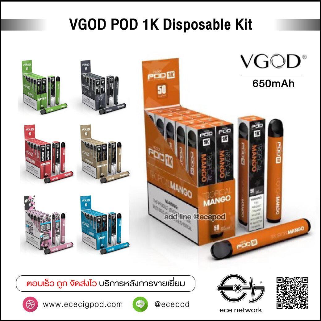 VGOD POD 1K Disposable Kit 650mAh