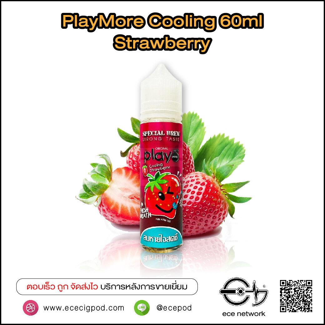 PlayMore Cooling 60ml Strawberry