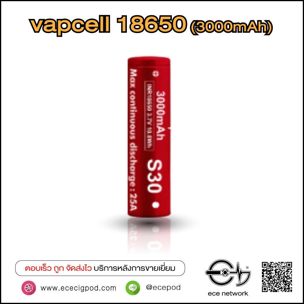 Vapcell18650 3000mAh