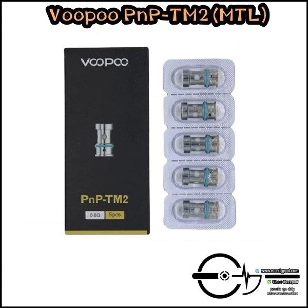 Voopoo PnP-TM2 MTL (V.Suit) Single Mesh
