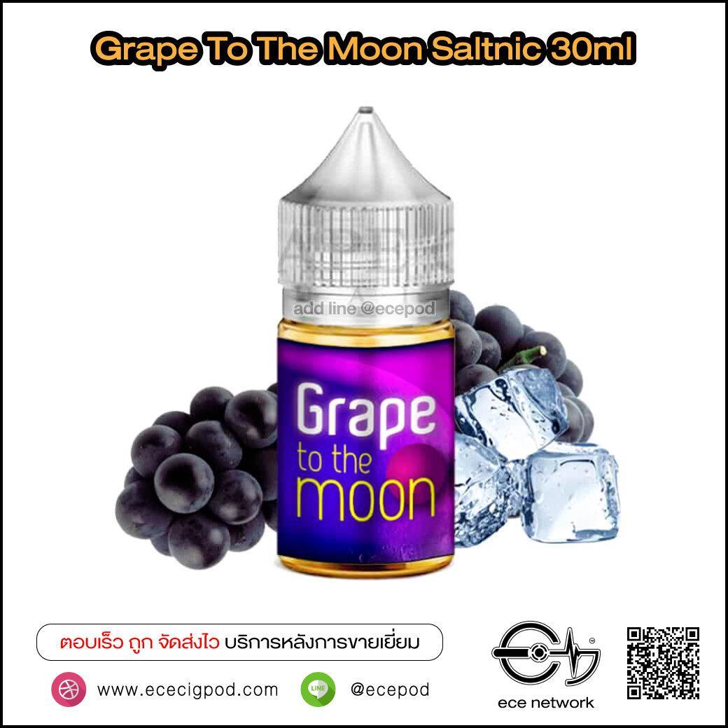 Grape To The Moon Saltnic 30ml Nic35