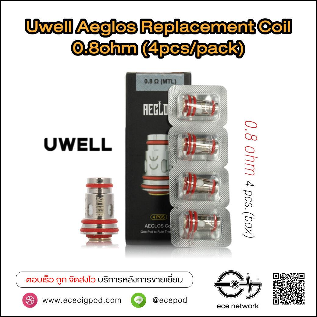 Uwell Aeglos Replacement Coil 0.8ohm (4pcs/pack)