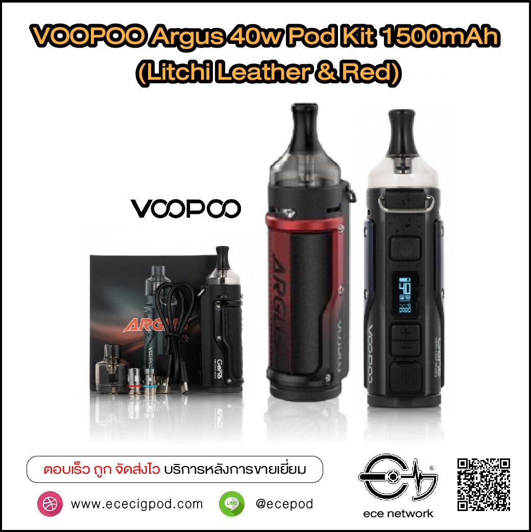 VOOPOO Argus 40w Pod Kit 1500mAh (Litchi Leather & Red)
