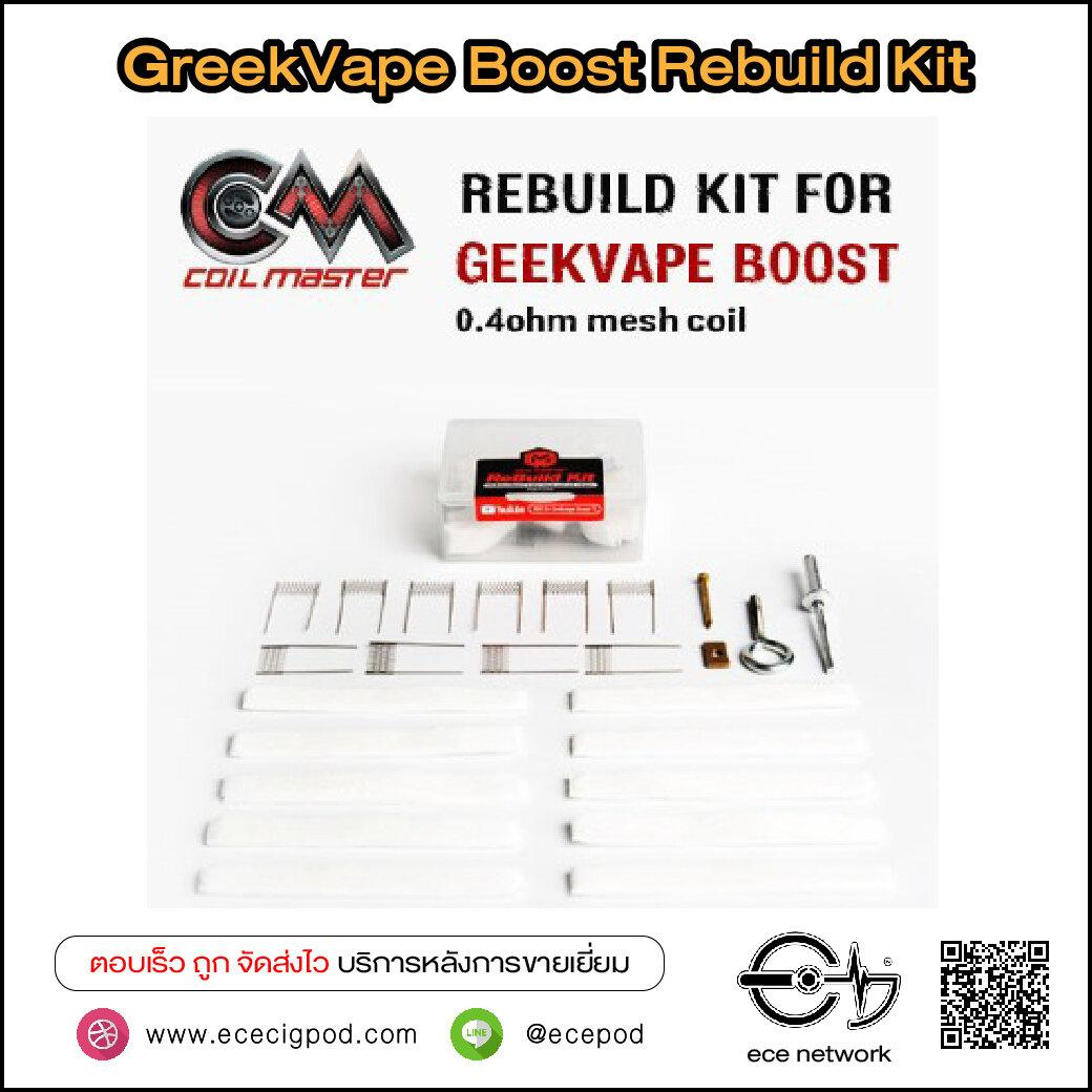 GreekVape Boost Rebuild Kit 0.4ohm
