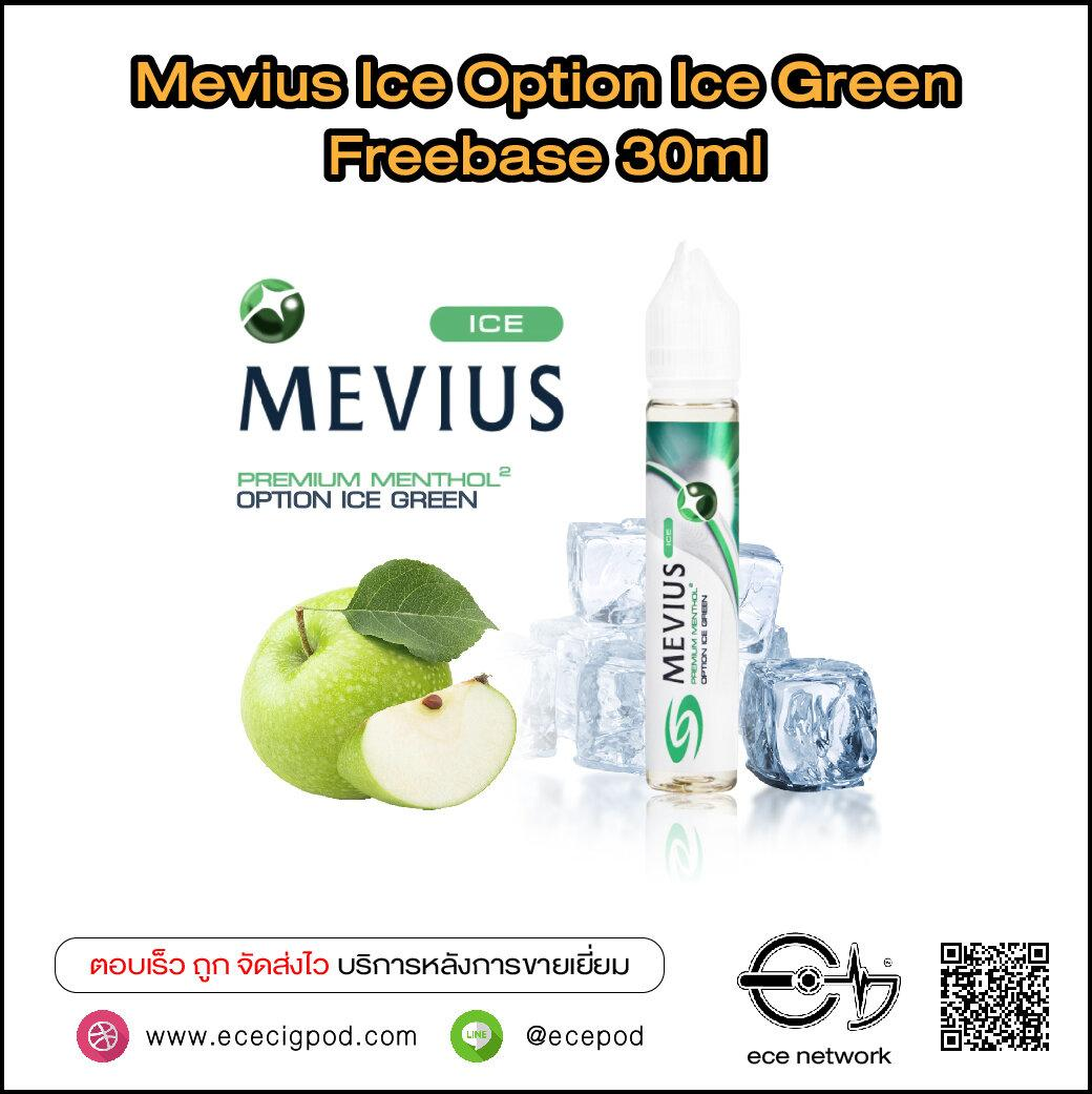 Mevius Ice Option Freebase Green 30ml