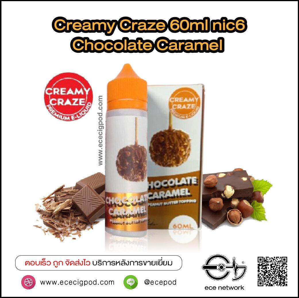 Creamy Craze 60ml nic6 - Chocolate Caramel