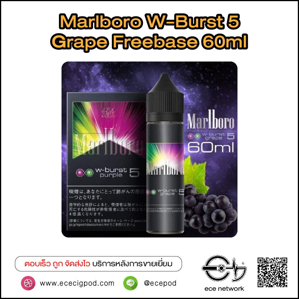 Marlboro W-Burst 5 Grape Freebase 60ml
