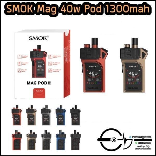 SMOK Mag 40w Pod
