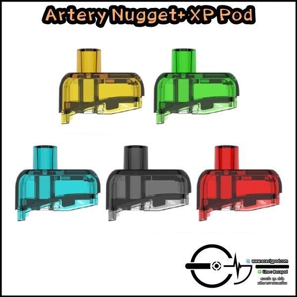 Aryery Nugget Plus XP Pod