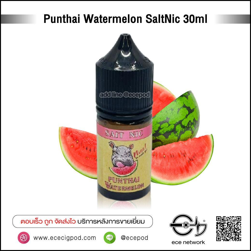 Punthai Watermelon SaltNic 30ml
