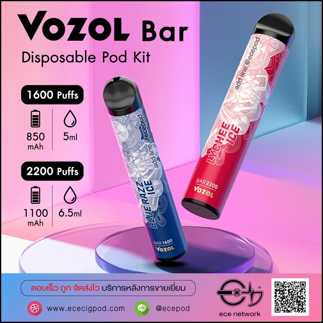 VOZOL Bar 1600 Disposable Kit 850mAh