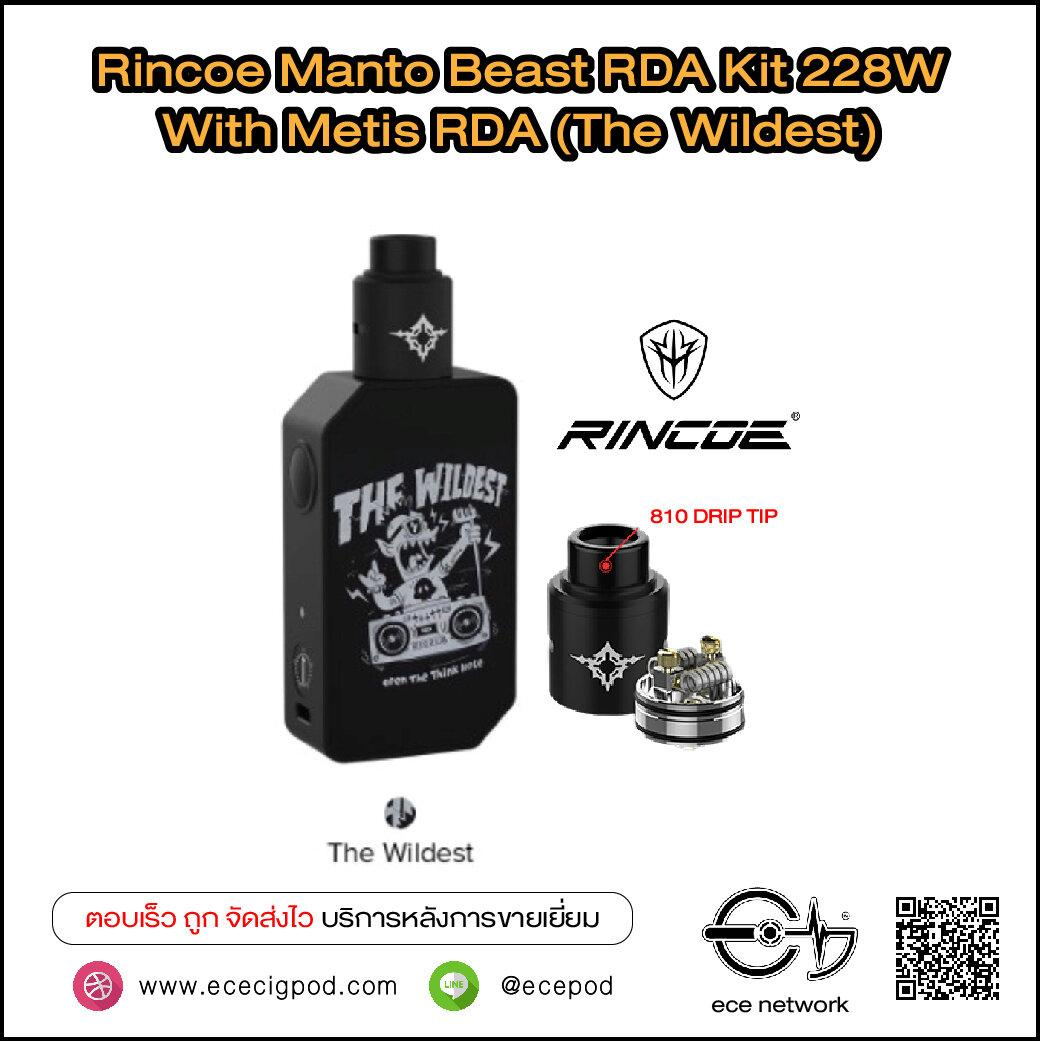 Rincoe Manto Beast RDA Kit 228W (The Wildest)