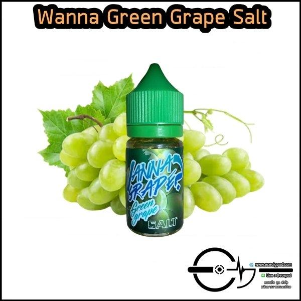 Wanna Green Grape Salt - MN - L