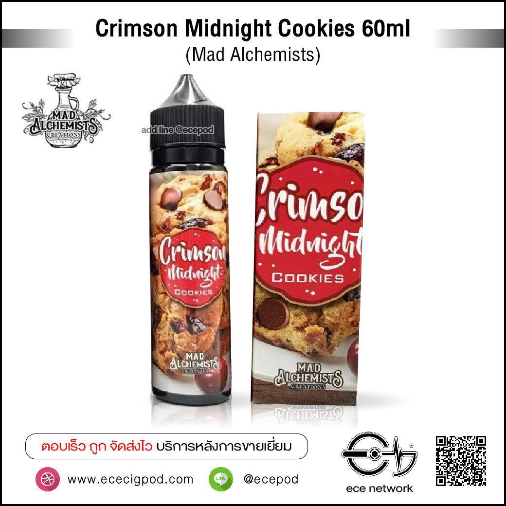 Mad Alchemists - Crimson Midnight Cookies 60ml