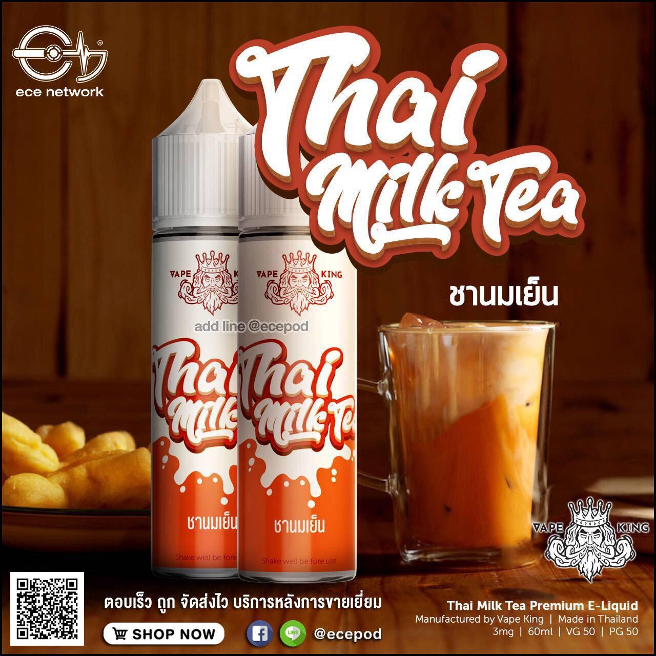 Vapeking Thai Milk Tea (ชานมเย็น) 60ml N3