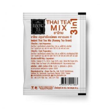 ชาไทย เรนองที THAI TEA MIX RANONG TEA