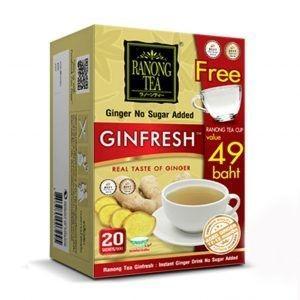 RANONG TEA GINGER (20 茶包) (拉农茶) 泰式姜茶 沒有添加糖  (原版的)