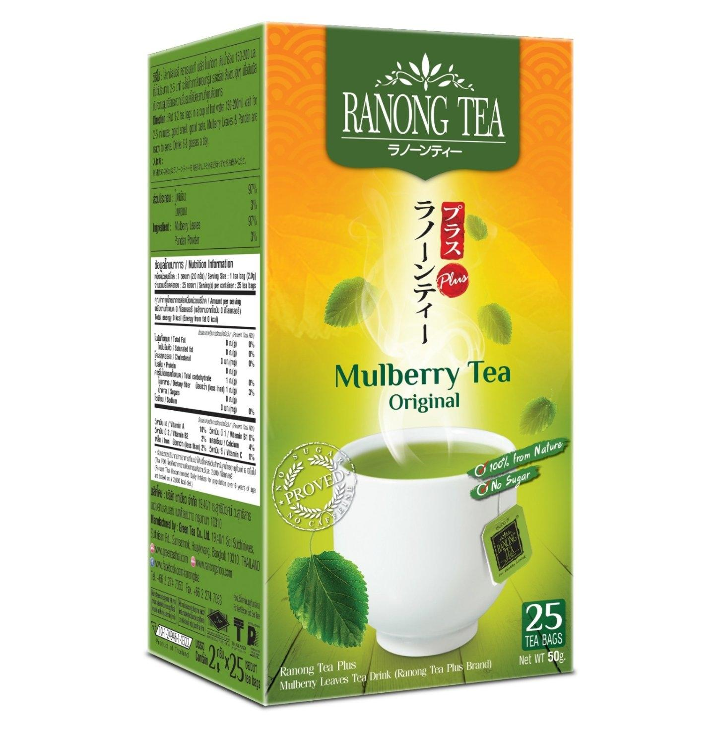 RANONG TEA PLUS MULBERRY TEA BAG (拉农茶) 桑葚茶 (香蘭)