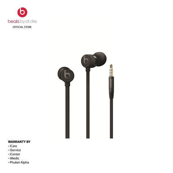 Beats หูฟัง รุ่น Urbeats3 Earphones with 3.5mm Plug
