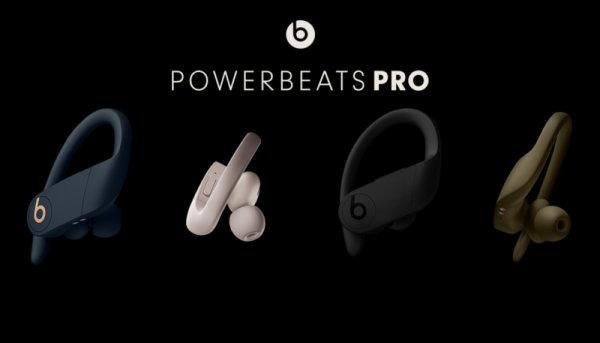 Beats หูฟัง Powerbeats Pro Totally Wireless Earphones