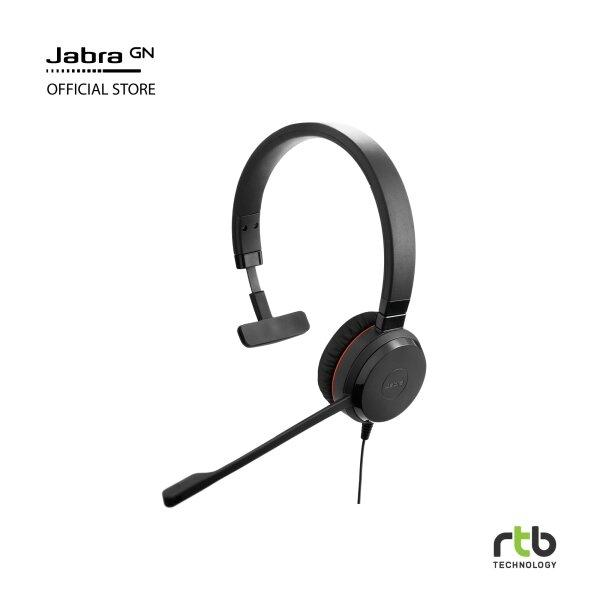 หูฟัง Jabra Call Center รุ่น Evolve 30 V2 MS Mono