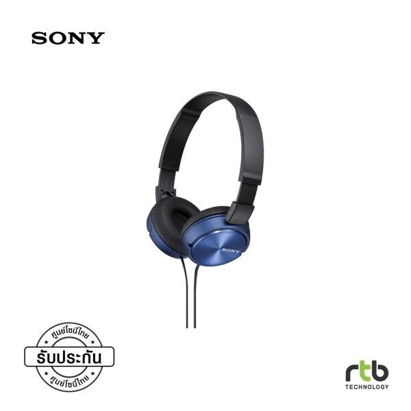 Sony  MDR-ZX310AP Series Sound Monitoring Headphones มี 4 สี