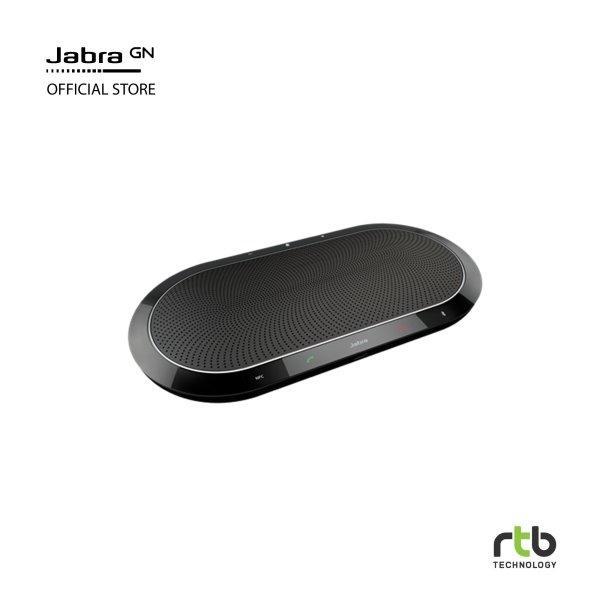 ลำโพง Jabra รุ่น Speak 810 MS