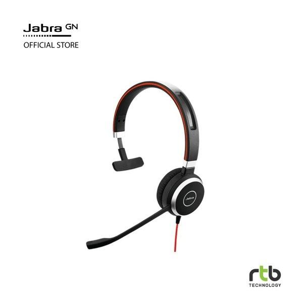 หูฟัง Jabra Call Center รุ่น Evolve 40 MS Mono