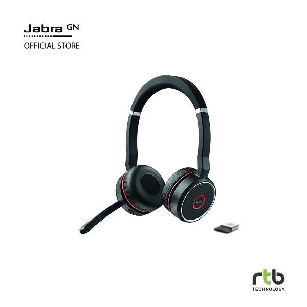 Jabra หูฟังไร้สาย Evolve 75MS Stereo Headset