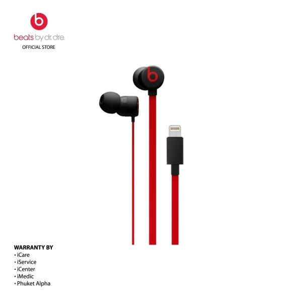Beats หูฟัง รุ่น urBeats3 Earphones with Lightning Connector