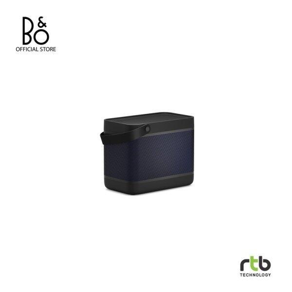 B&O ลำโพงบลูทูธ รุ่น Beoplay Beolit 20