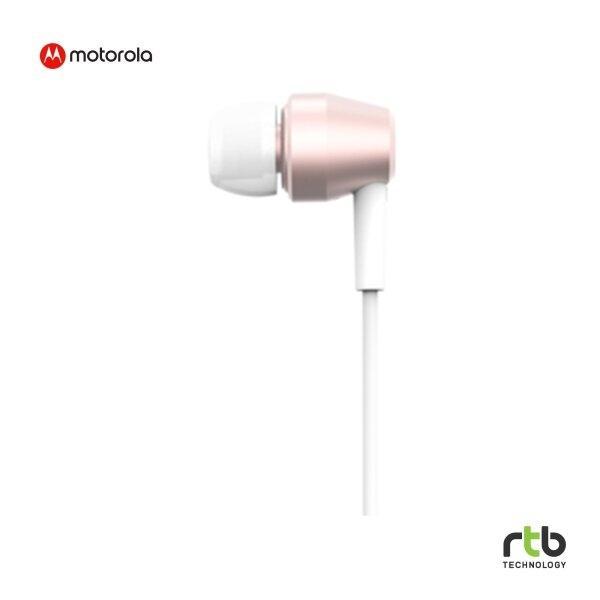 Motorola หูฟัง In-Ear รุ่น Pace 200 - Rose Gold