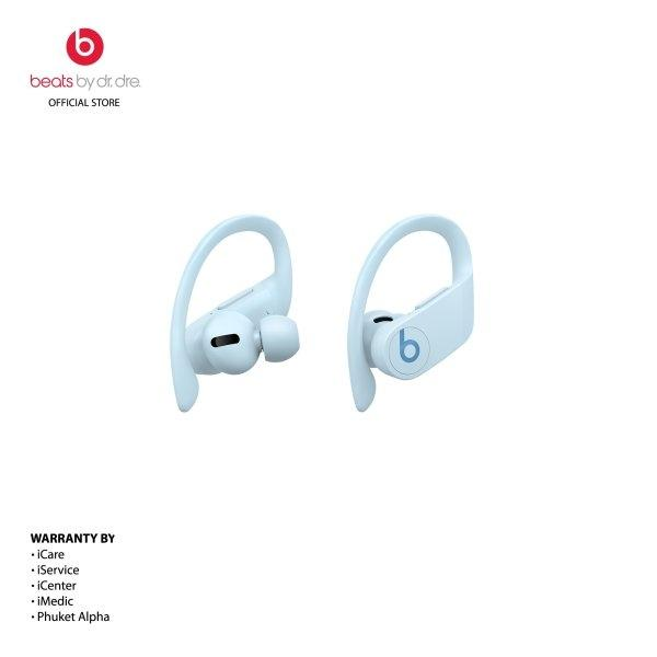 Beats หูฟังหูฟังไร้สาย Powerbeats Pro Totally Wireless