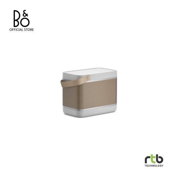 Bang & Olufsen (B&O) Portable Speaker รุ่น Beolit 20