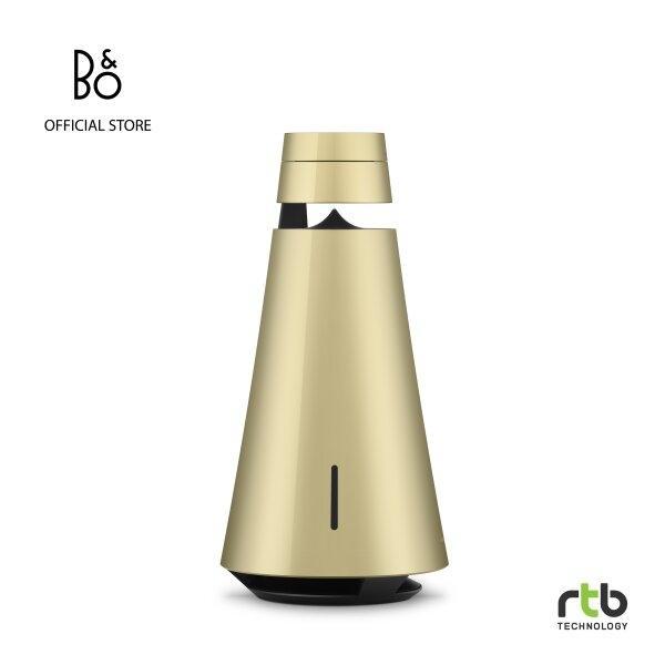 ลำโพง B&O Multiroom Speaker รุ่น Beoplay Beosound1 GVA - Brass Tone