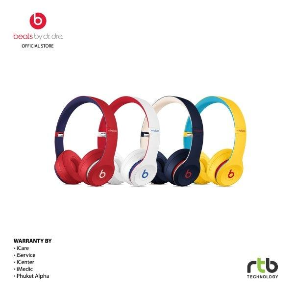 Beats หูฟังบลูทูธ รุ่น Solo3 Wireless On-Ear Headphones – Beats Club Collection