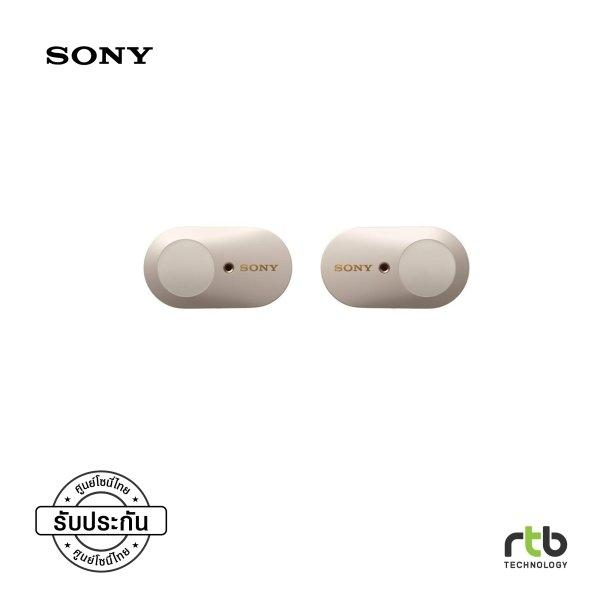 Sony หูฟังไร้สาย รุ่น WF-1000XM3 True Wireless Active Noise Canceling - Silver
