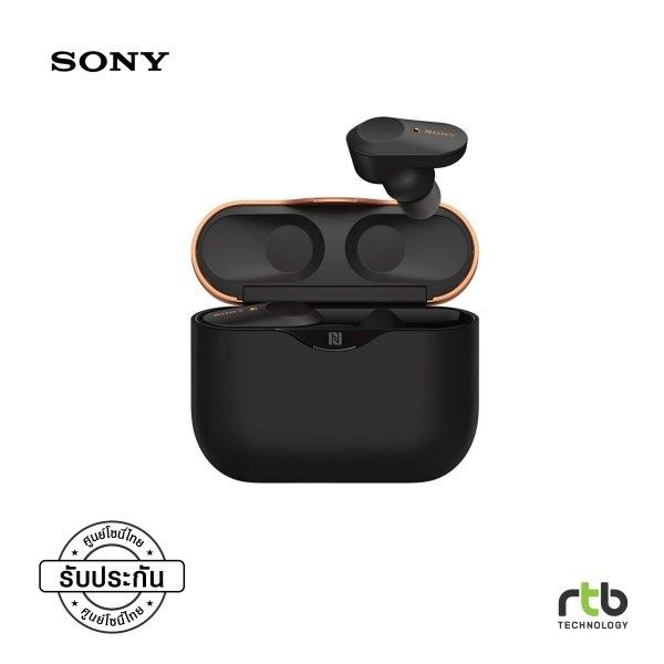 Sony หูฟังไร้สาย รุ่น WF-1000XM3 True Wireless Active Noise Canceling - Black