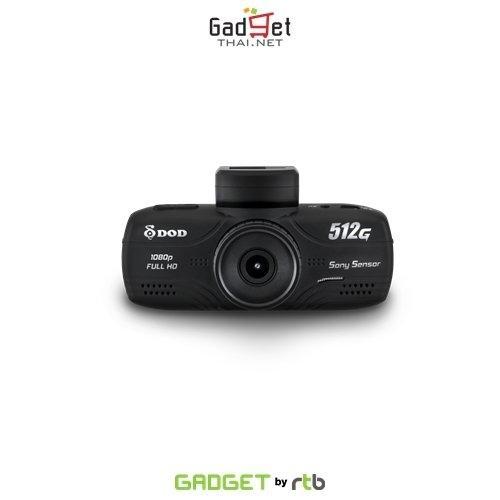 กล้องติดรถยนต์ DOD512G