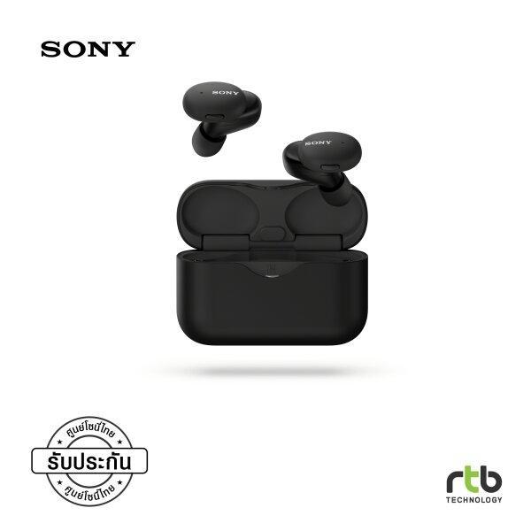 Sony หูฟังไร้สาย รุ่น WF-H800