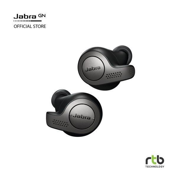 Jabra หูฟังไร้สาย รุ่น Elite 65T