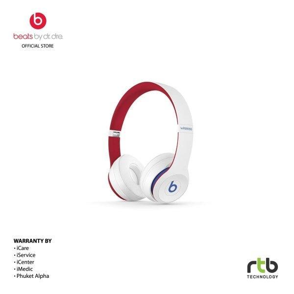 Beats หูฟังบลูทูธ รุ่น Solo3 Wireless On-Ear Headphones – Beats Club Collection