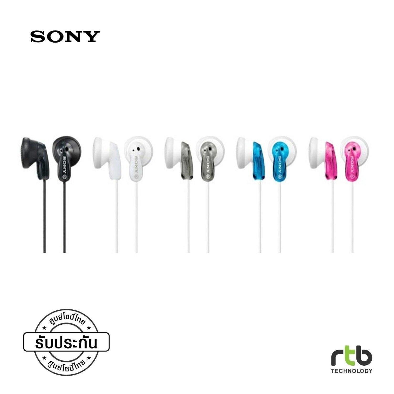Sony หูฟัง รุ่น MDR-E9LP Ear-Bud Headphone