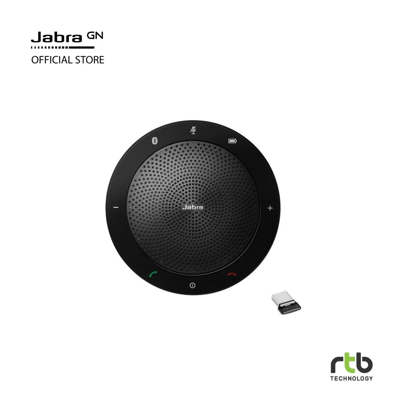 ลำโพง Jabra รุ่น Speak 510 MS+