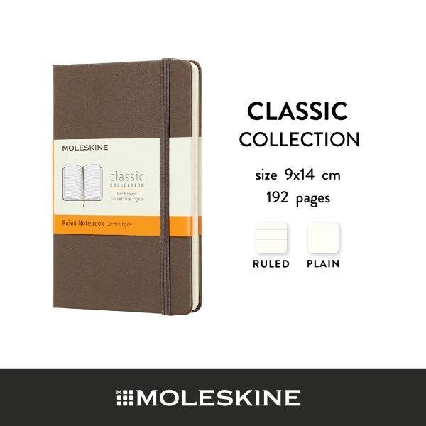 Moleskine สมุดบันทึก ปกแข็ง สีน้ำตาล ขนาดเล็ก 9x14 ซม MOLESKINE NOTEBOOK POCKET HARD COVER E.BROWN 9X14 CM
